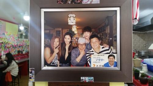 Song Ga Yeon, Nana, Chef, Seo Kang Joon, Jo Se Ho.