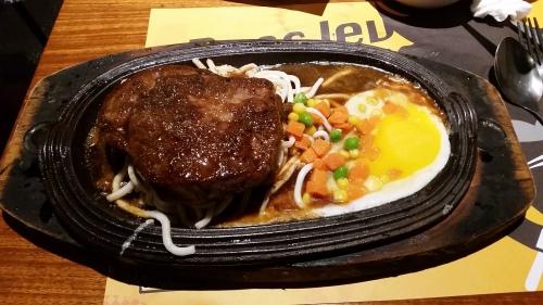 Signature Steak.