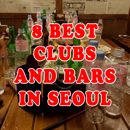 Seoul, Korea: 8 Best Clubs and Bars, 2017